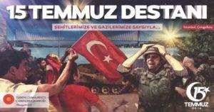 τουρκία πραξικόπημα