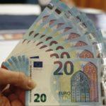 χαρτονομίσματα 20 ευρώ