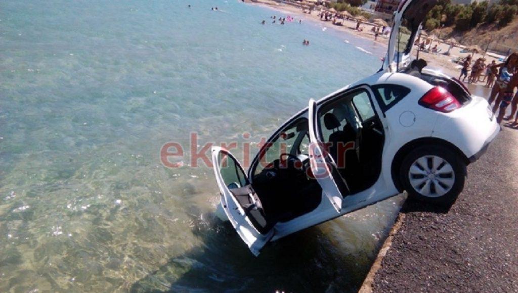 αμάξι στη θάλασσα