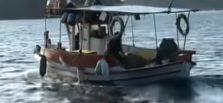 ελληνικό ψαράδικο