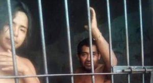 φυλακές μεξικό
