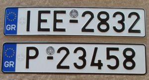 πινακίδες αυτοκινήτων