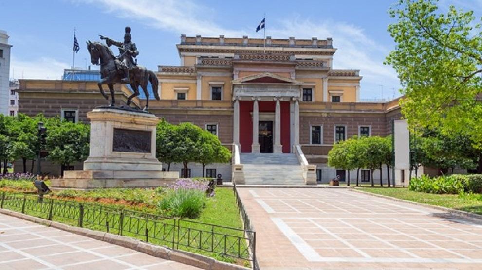 αρχαιολογικό μουσείο, παλιά βουλή
