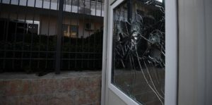 φυλάκιο πρεσβείας ιράν