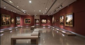 μουσείο