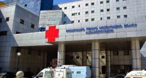 νοσοκομείο βόλου
