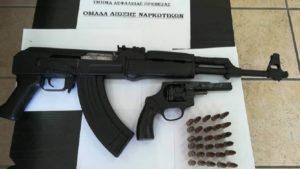 όπλα από σύλληψη