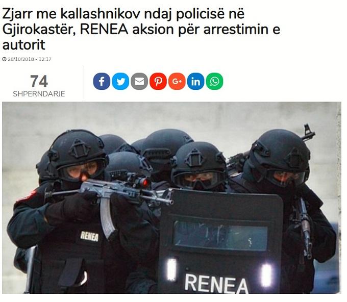 αλβανική αστυνομία