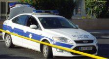 αστυνομία κύπρος
