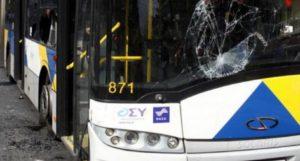 επίθεση σε λεωφορείο