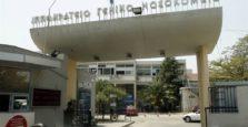 ιπποκράτειο θεσσαλονίκη