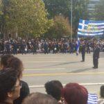 σημαία της μακεδονίας στην παρέλαση