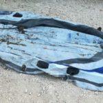 πλαστική βάρκα
