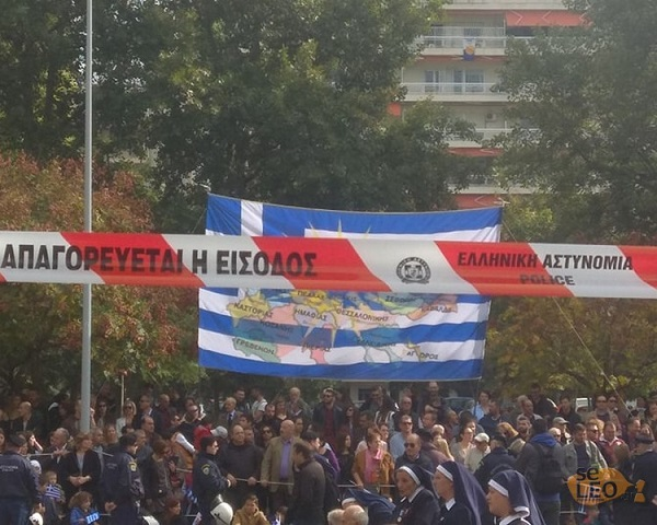σημαία, 28η οκτωβρίου