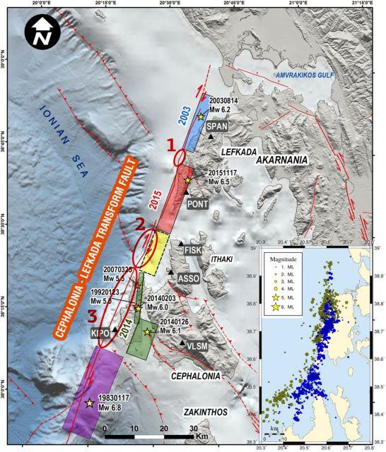 χάρτης σεισμών