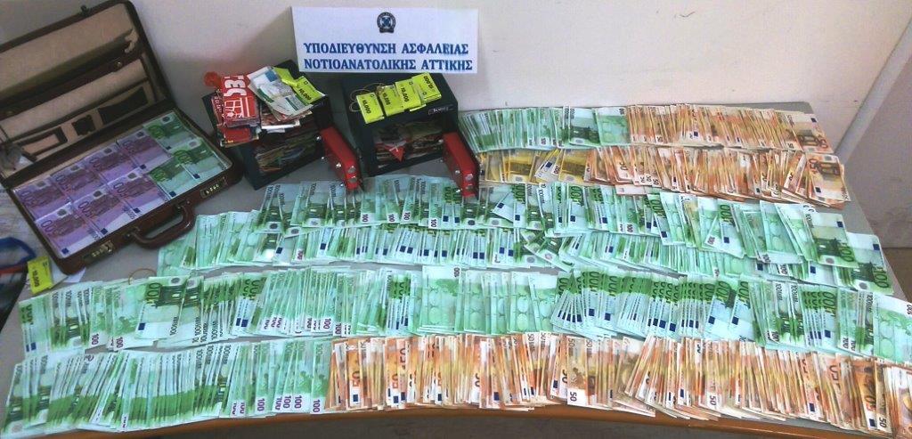 χρήματα από απάτες