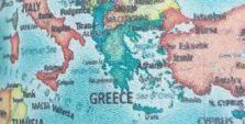 ημερολόγιο ελ.ας. μακεδονία