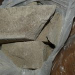 ηρωίνη σε μορφή βράχου