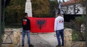 κιάτο, αλβανοί
