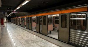 μετρό σύνταγμα