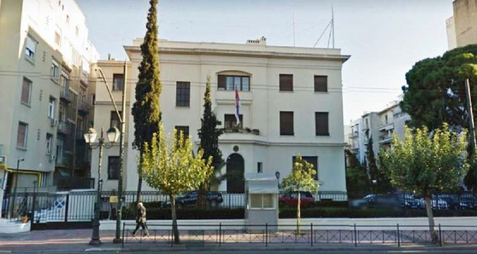 πρεσβεία της σερβίας