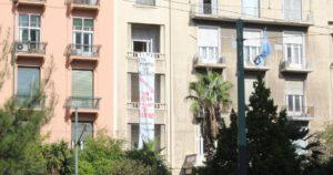 ρουβίκωνες, πρεσβεία αργεντινής