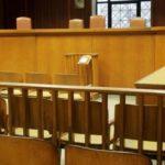 δικαστήριο