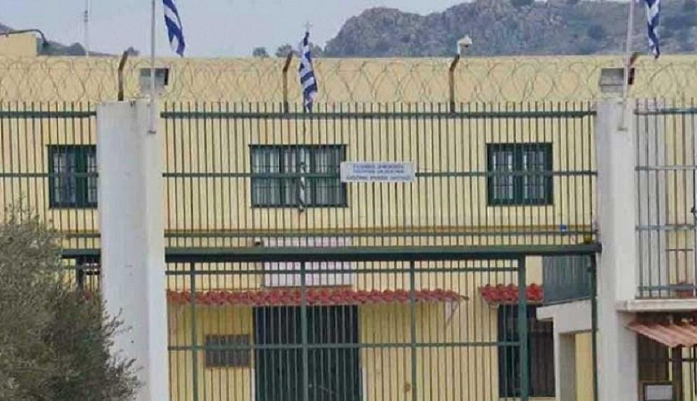 φυλακές πάτρας