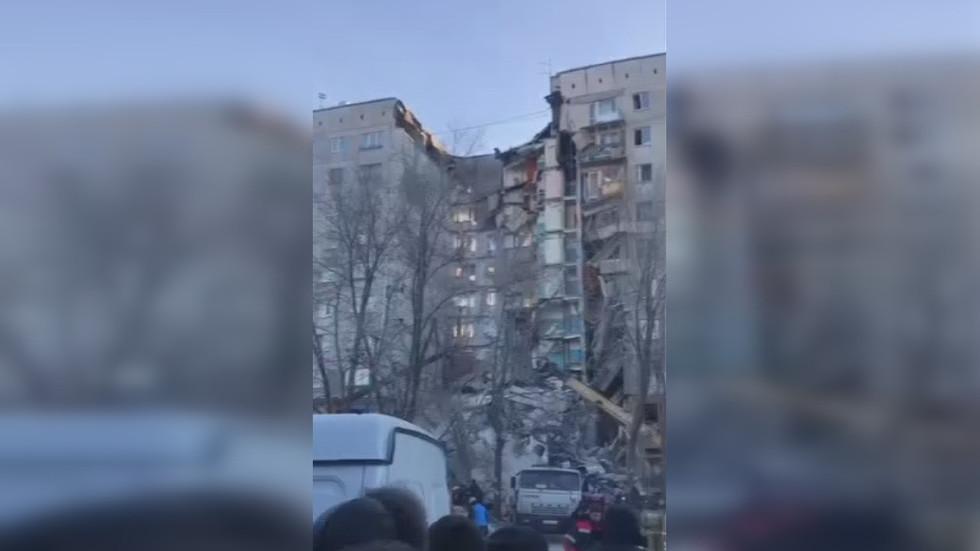 ρωσία έκρηξη πολυκατοικίας