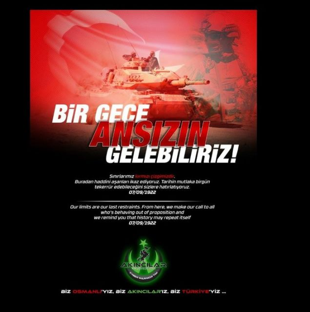 τούρκοι χάκερς