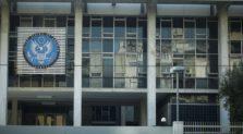 αμερικάνικη πρεσβεία αθήνα