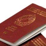 διαβατήρια σκοπίων