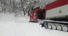 εμάκ στα χιόνια