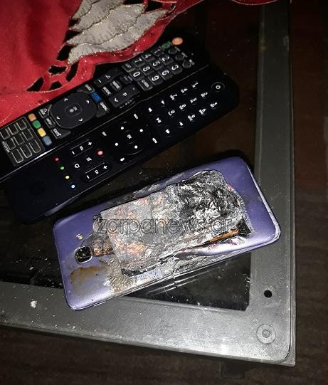 καμένο κινητό