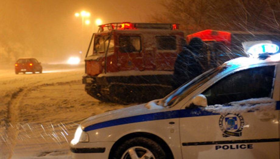 πυροσβεστική, αστυνομία