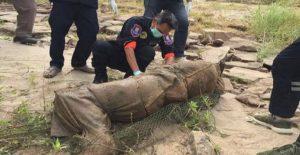 ταϊλάνδη δολοφονία