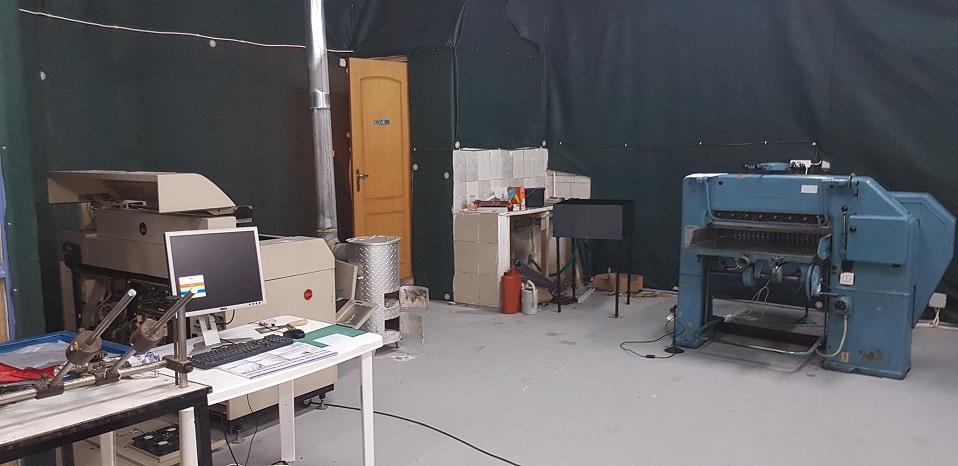 εργαστήριο