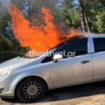 φλεγόμενο αυτοκίνητο