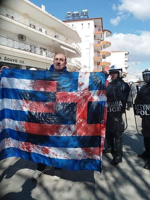 ματωμένη σημαία πτολεμαίδα