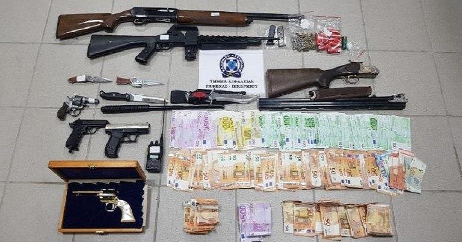 όπλα και χρήματα