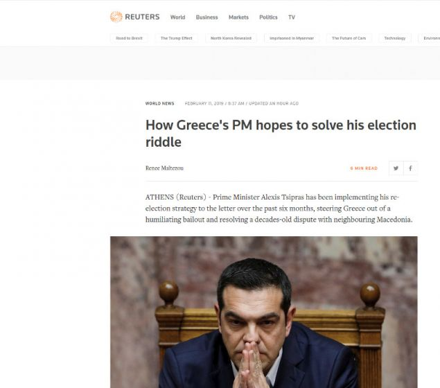 reuters τσίπρας