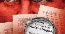 σκάνδαλο γεωργιάδη στη μολδαβία