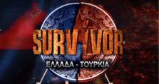 survivor ελλάδα - τουρκία