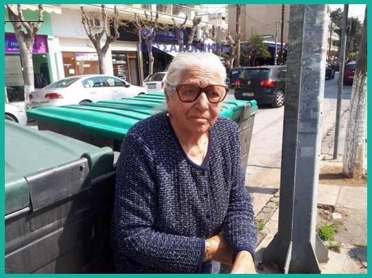 90χρονη θεσσαλονίκη