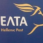 ελληνικά ταχυδρομεία