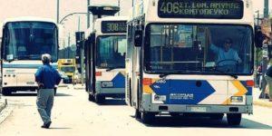 οασά δρομολόγια λεωφορείων