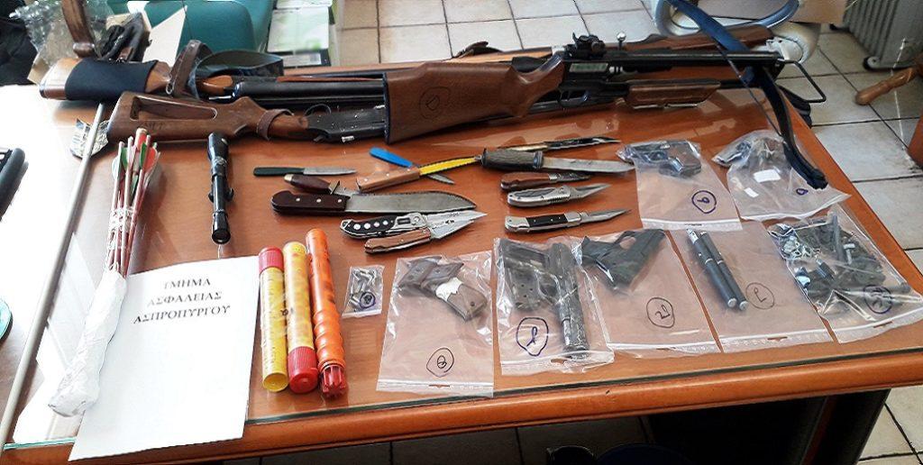 όπλα σύλληψη