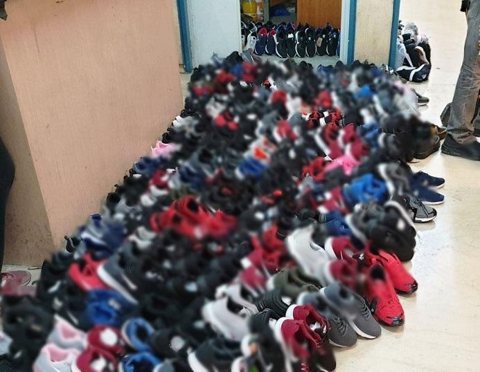 παπούτσια μαϊμού