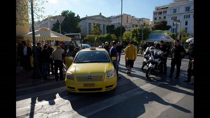 ταξί ακαδημίας