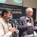 βίτσας σε εκδήλωση πακιστανών